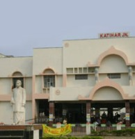 Katihar Junction