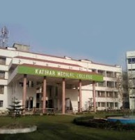 Medical College Katihar