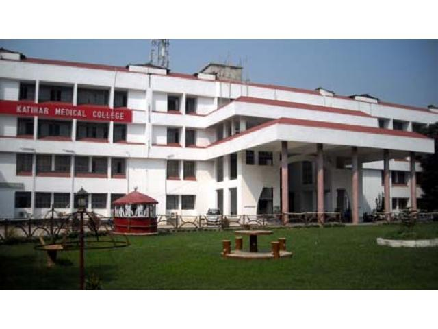Katihar junction