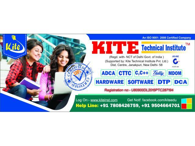 KITE TECHNICAL INSTITUTE Amp COMPUTER EDUCATION Katihar