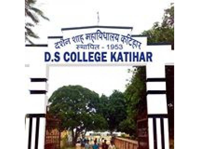 Katihar teachers 2019training college was established with a capacity of 100 seats under